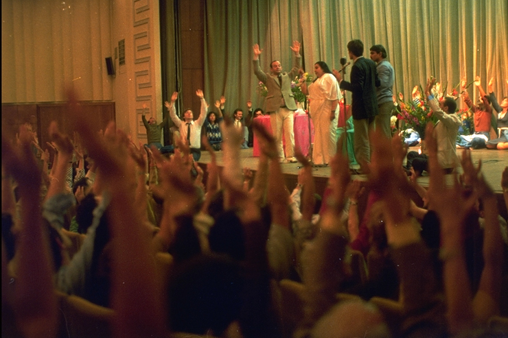 Programme public Inde